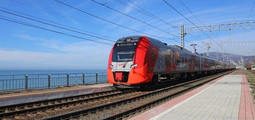 Билеты на поезда в Крым можно купить  за 60 дней до отправления❗